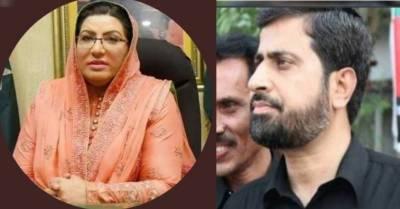 Firdous Ashiq Awan appointed as Punjab CM Buzdar's aide on information