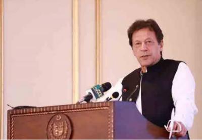 PM Imran Khan vows to industrialise Pakistan