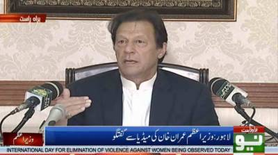 PM Imran urges nation to strictly follow SOPs to curb Covid-19 spread