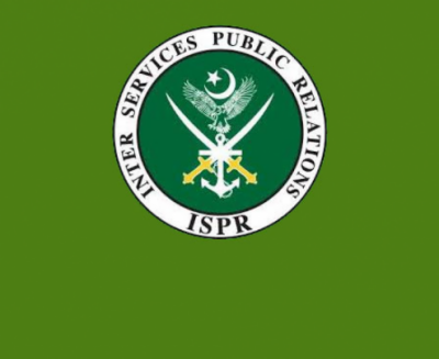 Six Pak Army major generals promoted to lieutenant general rank: ISPR