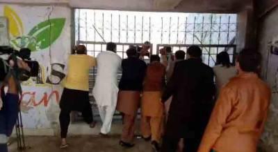 PDM jalsa: PPP, PML-N workers take control of Multan's Qila Qasim Bagh