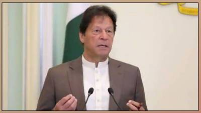 Pakistan Citizen Portal first step towards empowering people, says PM Imran