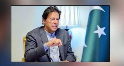 Funds sent by overseas Pakistanis through RDAs crossed $200 million: PM Imran